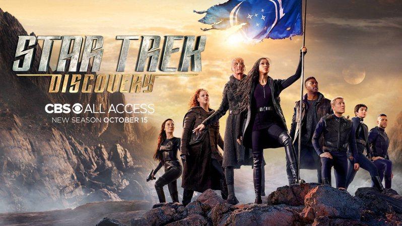 《星际迷航:发现号第三季》Star Trek: Discovery 迅雷下载插图